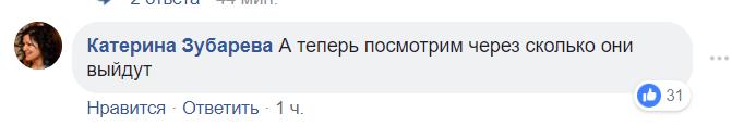 Українців розлютив вирок щодо ДТП на Сумській