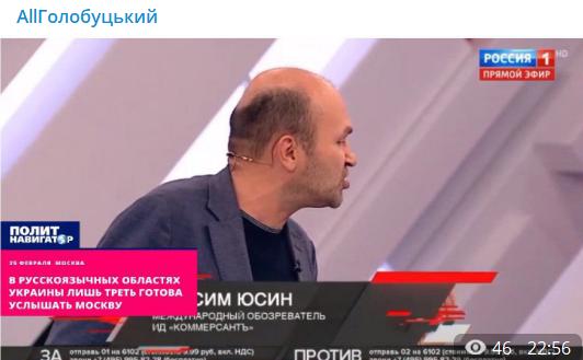 ''Абсолютно чужие!'' На Кремль-ТВ отреклись от Украины