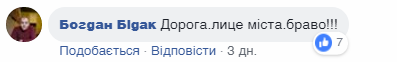 Кортеж Порошенко проскакал по ямам на Львовщине