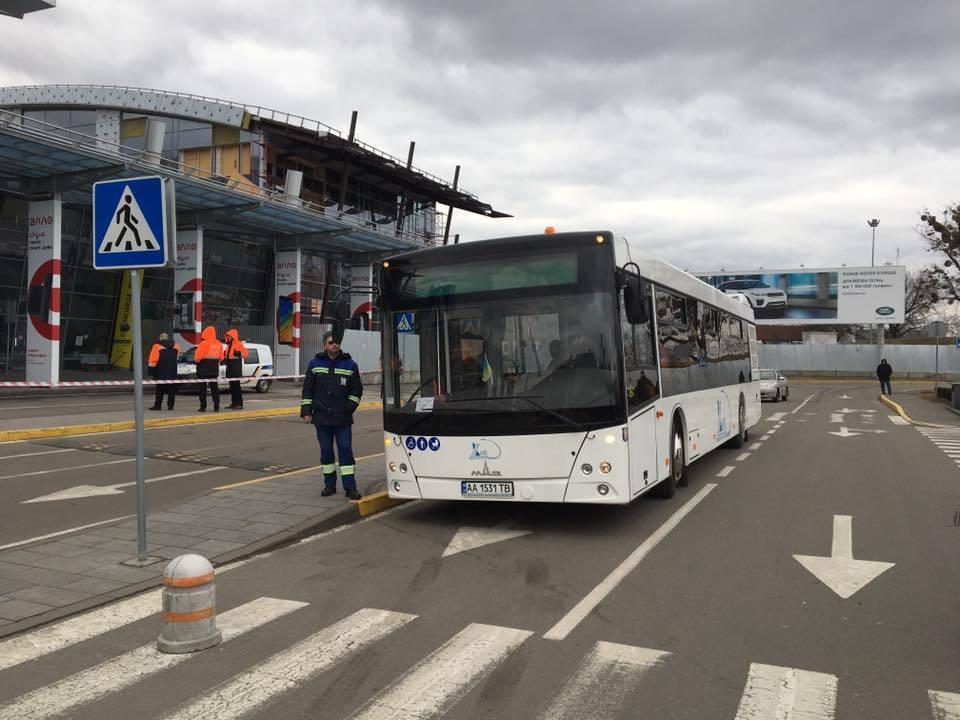В Киеве эвакуируют пассажиров из аэропорта