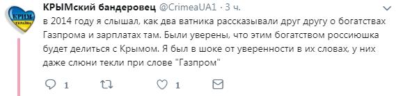 В Крыму запаниковали из-за обнищания