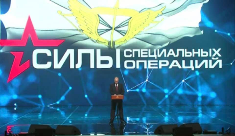Помічена нова дивина у зовнішності Путіна