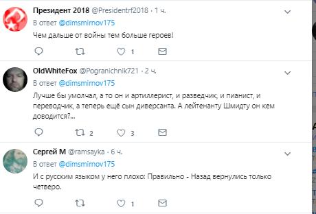 Путін оскандалився новою байкою про батька