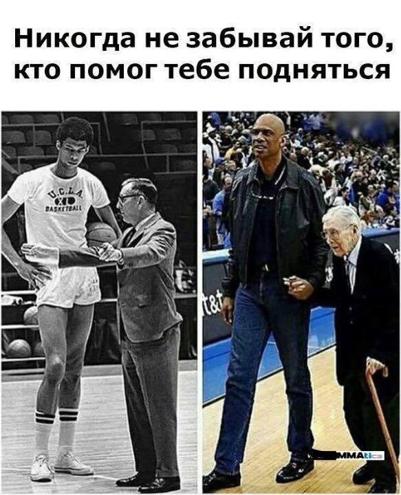 Карим Абдул-Джаббар (слева) со своим тренером Джоном Вуденом