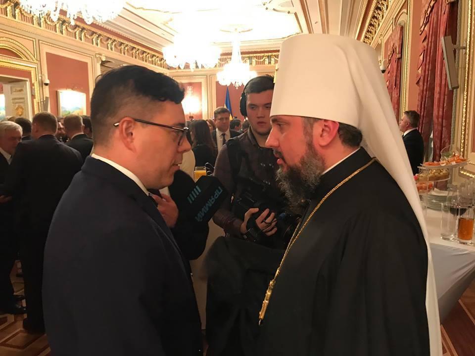 Тарас Березовец и митрополит Епифаний