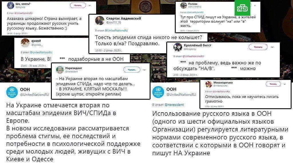 В ООН оскандалились чисто российским выражением