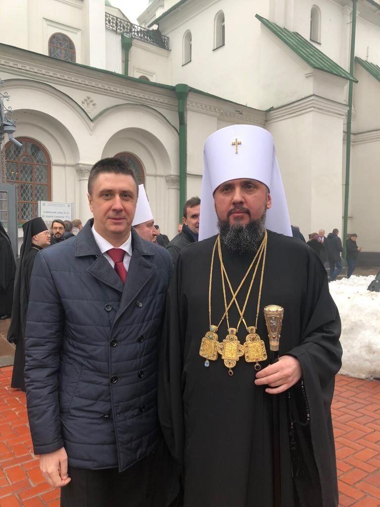 Вячеслав Кириленко и митрополит Епифаний