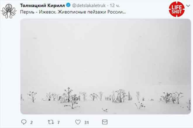Российский рэпер Децл внезапно умер