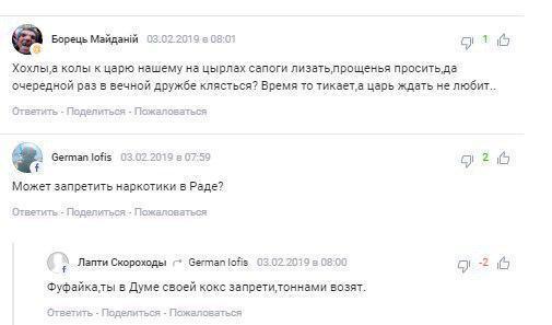 ''Три дня – Киева нет!'' В России взорвались угрозами из-за заявления кандидата в президенты Украины