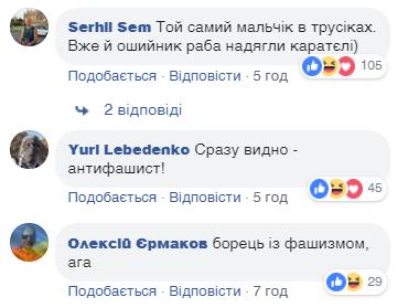 Українським бійцям попався ''яскравий представник'' ''Л/ДНР''