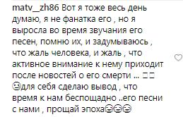 ''Мальчик мой, куда же ты?'' Пугачева растрогала сеть посланием к умершему Децлу