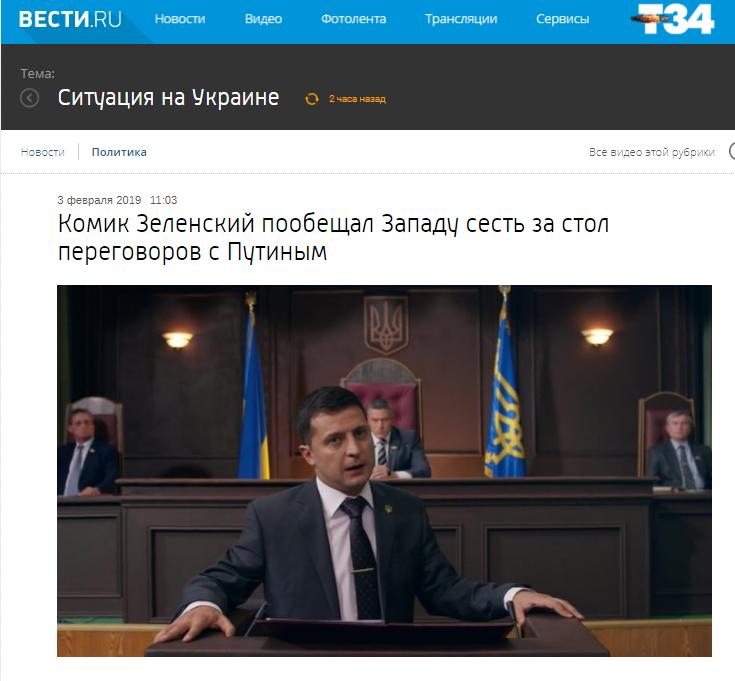 Зеленский пообещал встречу с Путиным и взорвал пропагандистов России