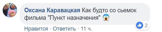 Украинцев разозлило видео массовых аварий на ''убитой'' трассе