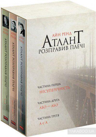 Шість книжок, які я прочитав за тиждень