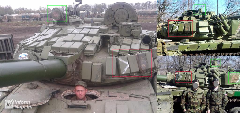 Російський танк на Донбасі