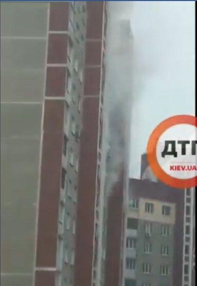 Пожежа на Троєщині