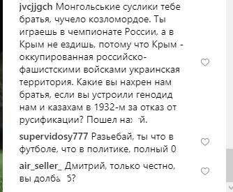 Тарасова затравили в сети за ''отсутствие войны с Украиной''