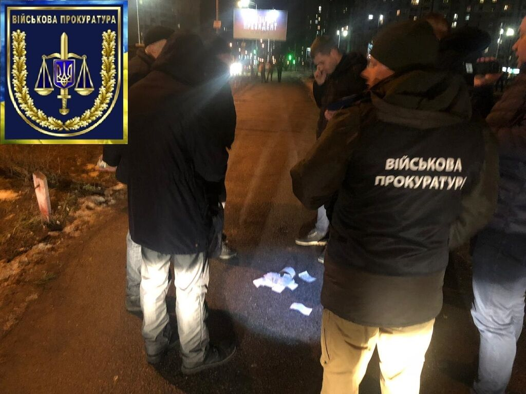 """В Киеве на взятке задержан замдиректора """"гособоронки"""""""