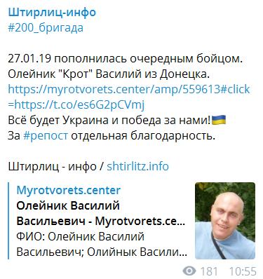 Офіцер ЗСУ показав ліквідованих терористів ''ДНР''