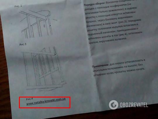 """Немовлята """"під прицілом"""": українцям загрожує серйозна небезпека"""
