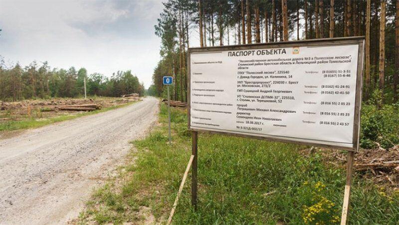 У Білорусі забили на сполох через військові дороги до України