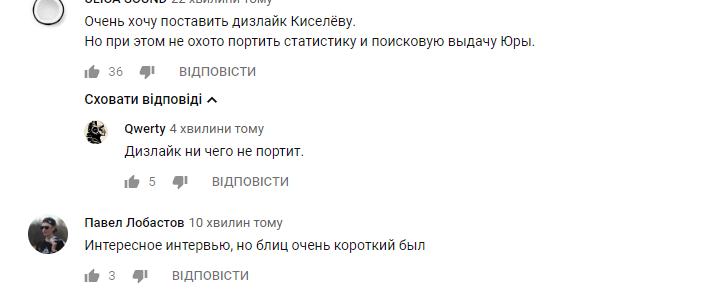 """""""Это фиаско, братан!"""" Дудя разбомбили в сети за интервью с Киселевым"""