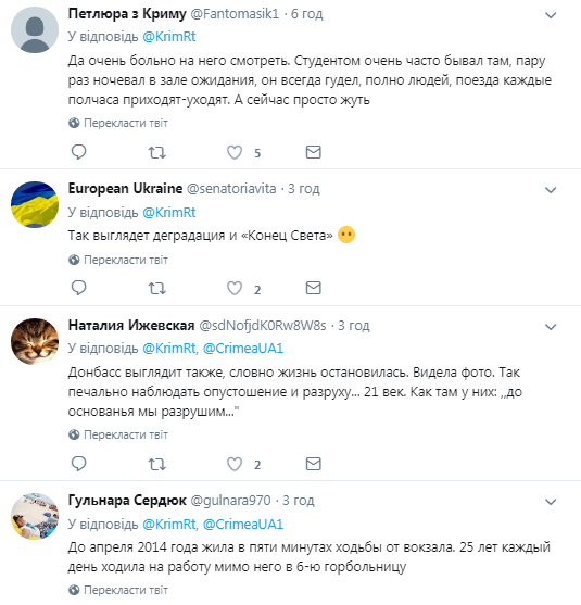 У Криму жахнули фото ''концентрованої смерті''