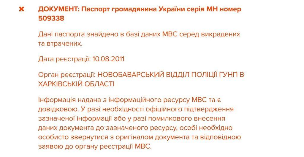Забрав гроші та зник: у Києві викрили квартирного шахрая
