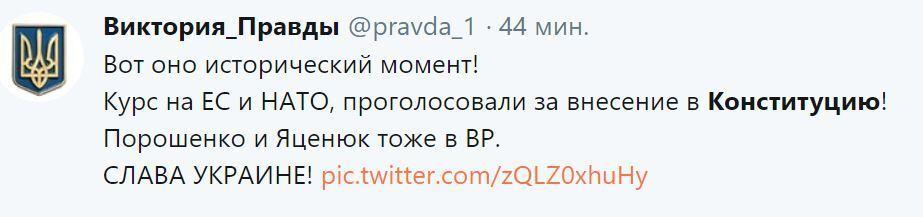 """""""Кошмар Кремля сбывается!"""" Сеть бурно отреагировала на новый курс Украины"""