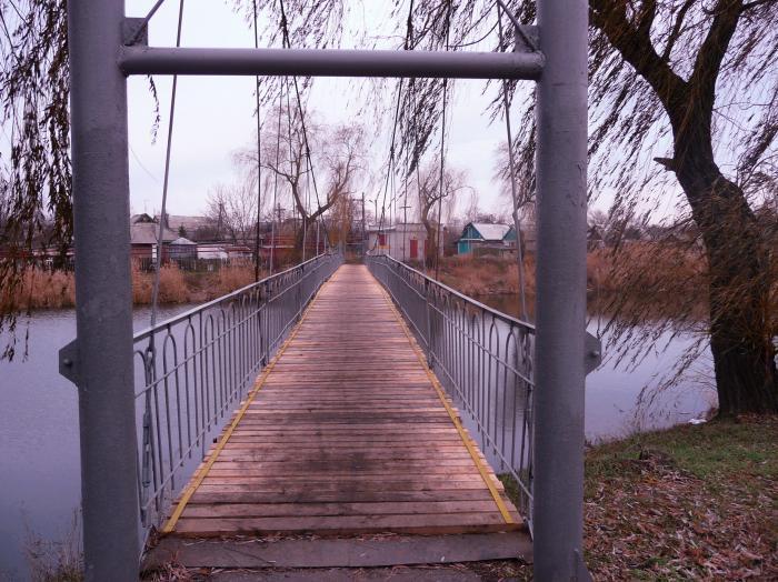 Міст у Покровську