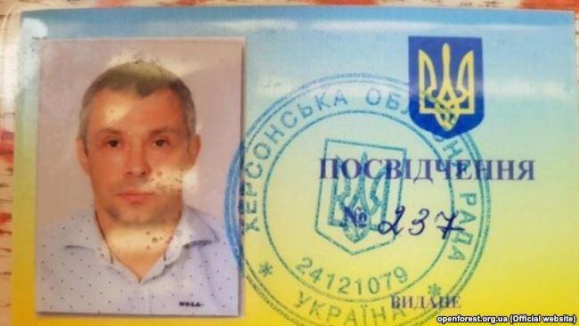 Подарил отель у моря: всплыли данные о подозреваемых в убийстве Гандзюк