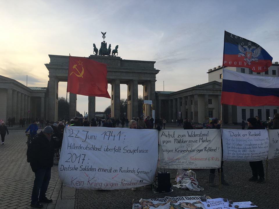 Спасибо за путинскую миротворческую политику!