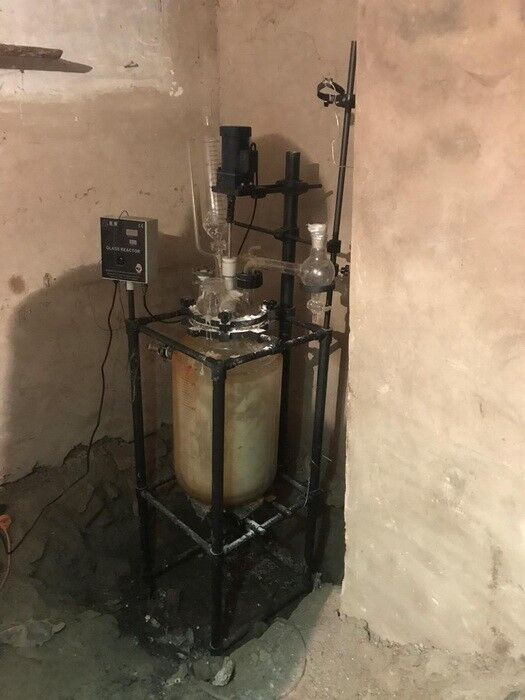 Нарколаборатория в Миргороде