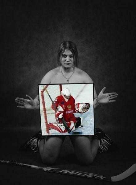 Надія Морозова, хокей