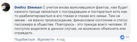 В Одессе водитель троллейбуса жестоко избил пассажира