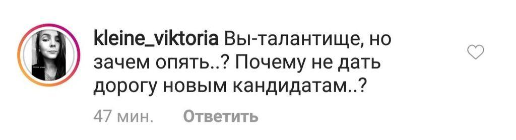 Лазарева жестко раскритиковали из-за Евровидения