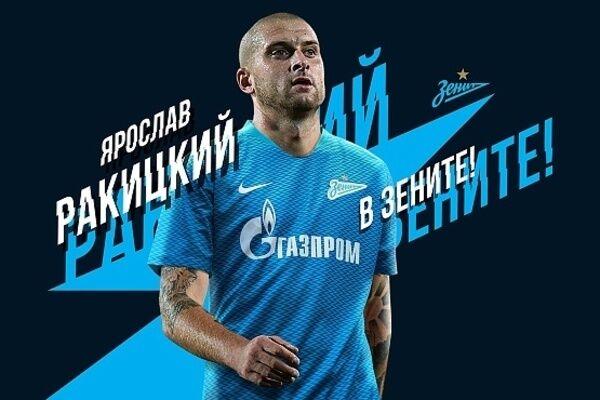 ''Футбол — це політика'': відомий журналіст пройшовся по Ракицькому