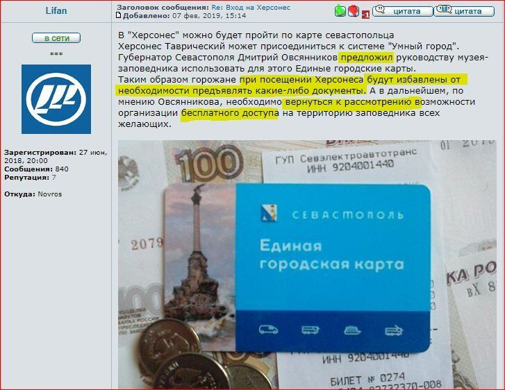 Новости Крымнаша. Как аудитория российского телевизора самостоятельно дорогу в туалет находит?