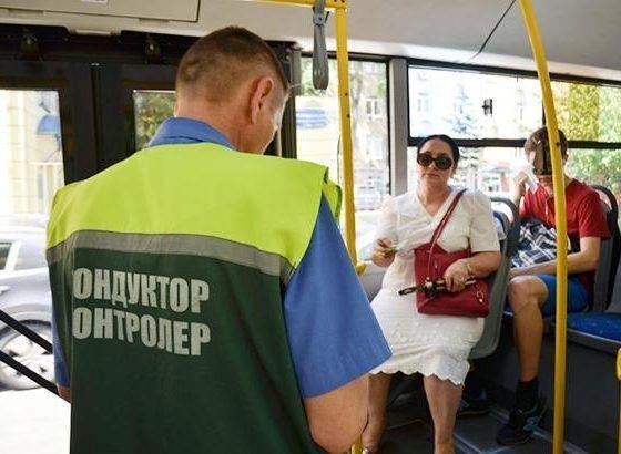 По вÑей Украине дорожает проезд: к чему готовитьÑÑ