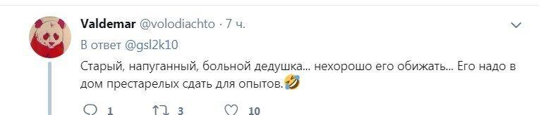 ''Боится, что отравят'': в сети заметили странности с бокалом Путина