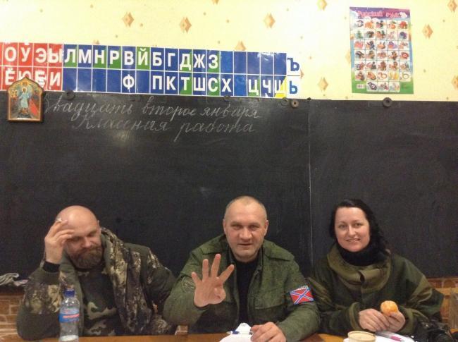 Кто воюет на Донбассе: фото ''ихтамнетов''
