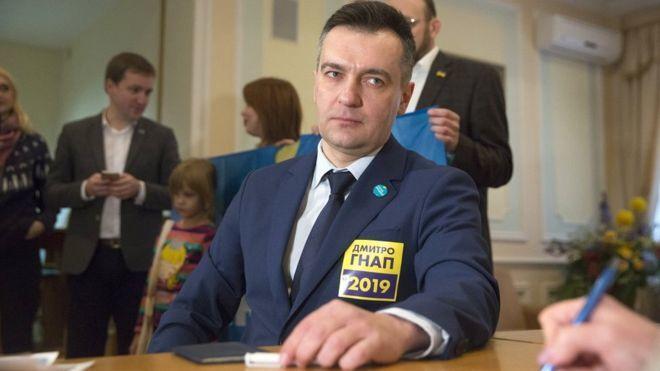 Кандидат в президенты Украины Дмитрий Гнап