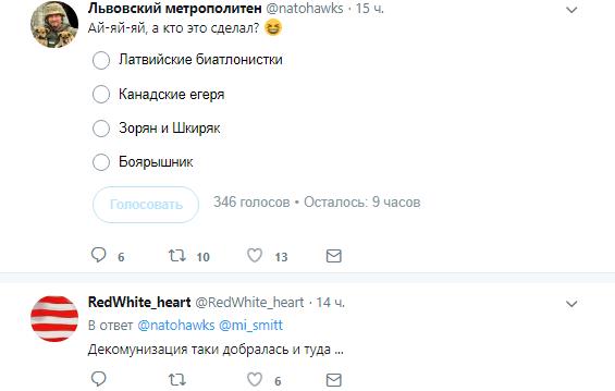 Пожар в доме пособника ДНР