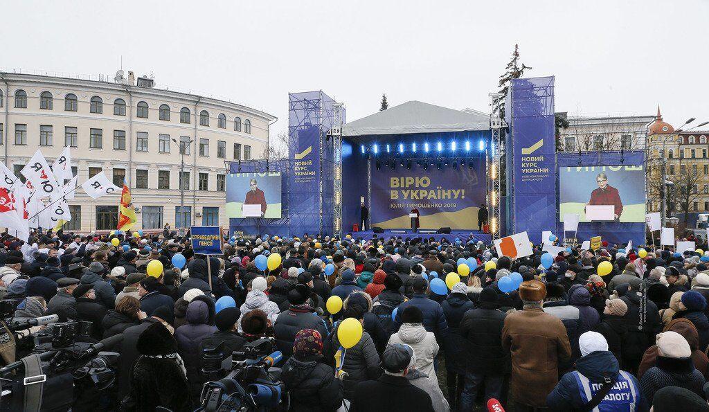 Тимошенко Ñобрала в Киеве более 10 Ñ'Ñ‹ÑÑч человек