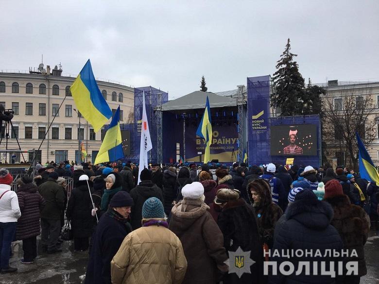 В Киеве штурмовали полицию: трое раненых