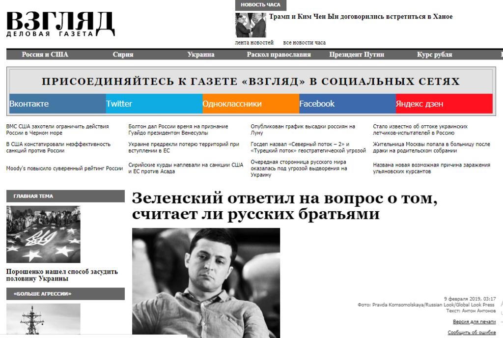 """""""Россияне - не братья!"""" Зеленский взорвал пропагандистов заявлением"""