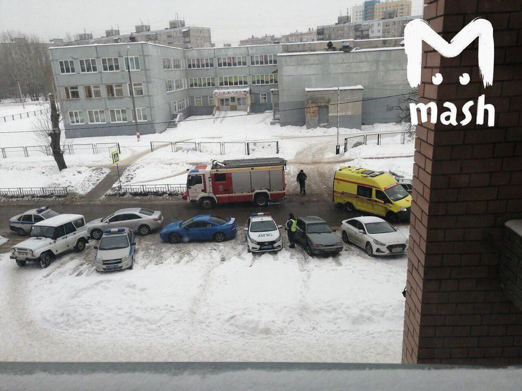 Место стрельбы в Нижнем Новгороде