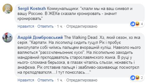 У Криму видали нову треш-пропаганду про берізки
