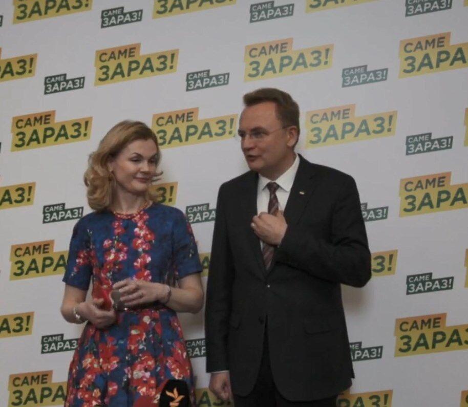 Екатерина Кит-Садова и Андрей Садовый