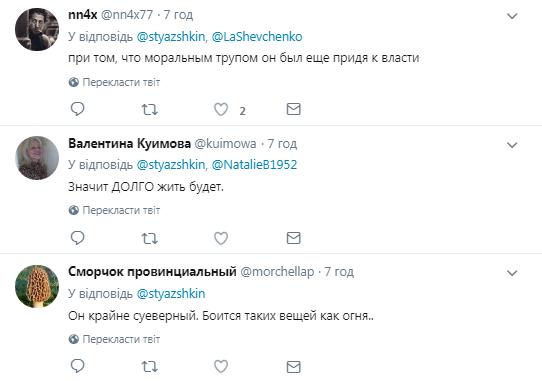 """В России """"похоронили"""" Путина: фото """"могилы"""" и памятника"""